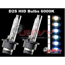 NS - (D4S) 6000K HID Bulbs (1 pair = 2pcs)  BRAND NEW