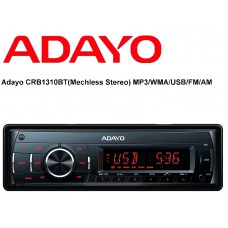 Adayo CRB1310BT MP3/WMA/USB/FM/AM BLUETOOTH