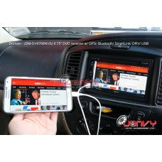 "Domain DV6768NVS 6.75"" DVD GPS BT Screen Mirroring"