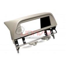 Stereo Fitting Kit for Mazda 6 (Atenza) 2002-2008 (TAN/GREY)