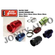Autogauge Water Temp Sender Hose Adaptor - 30mm